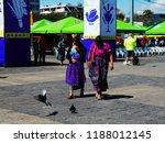 ciudad de guatemala  guatemala  ... | Shutterstock . vector #1188012145