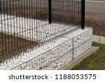 corner fence made of gabions... | Shutterstock . vector #1188053575