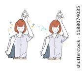 woman's underarm odor   happy... | Shutterstock .eps vector #1188074035