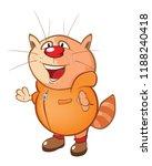 illustration of a cute cat....   Shutterstock . vector #1188240418