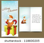 merry christmas  greeting card | Shutterstock .eps vector #118830205