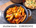 Spicy Tteokbokki with Fish Cake Soup