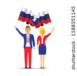 russia flag waving man and woman | Shutterstock .eps vector #1188351145