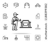 car repair is completed icon.... | Shutterstock .eps vector #1188399382