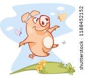 vector illustration of a cute... | Shutterstock .eps vector #1188452152