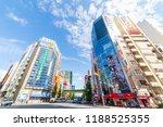 chiyoda  tokyo  japan ... | Shutterstock . vector #1188525355