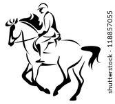 equestrian emblem   horse... | Shutterstock .eps vector #118857055