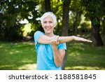 senior woman exercising... | Shutterstock . vector #1188581845