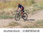 odessa  ukraine   august 2 ... | Shutterstock . vector #1188583618