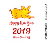 2019 zodiac gold pig. happy new ... | Shutterstock .eps vector #1188613615