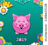 happy chinese new year 2019... | Shutterstock .eps vector #1188625138