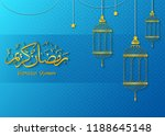 ramadan kareem greeting card...   Shutterstock .eps vector #1188645148