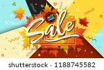 autumn sale template with...   Shutterstock .eps vector #1188745582