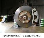 car brake pad | Shutterstock . vector #1188749758