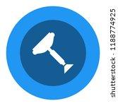 scraper vector icon   Shutterstock .eps vector #1188774925