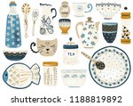 collection of decorative... | Shutterstock .eps vector #1188819892