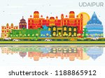 udaipur india city skyline with ... | Shutterstock .eps vector #1188865912