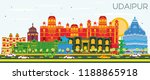 udaipur india city skyline with ... | Shutterstock .eps vector #1188865918