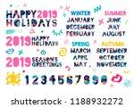 happy new year 2019  merry... | Shutterstock .eps vector #1188932272
