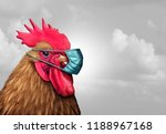 biosecurity concept and... | Shutterstock . vector #1188967168