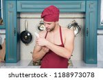 chef choose professional tools. ... | Shutterstock . vector #1188973078