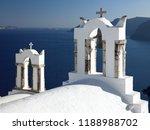 santorini. greece  08.07.04.... | Shutterstock . vector #1188988702