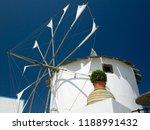 santorini. greece  08.02.04. a... | Shutterstock . vector #1188991432