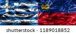 greece vs liechtenstein smoke... | Shutterstock . vector #1189018852