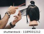 training hairdresser with... | Shutterstock . vector #1189031212