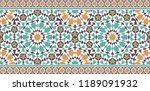 Vector Image Of Eastern Tile O...