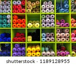 colorful display of balls of... | Shutterstock . vector #1189128955