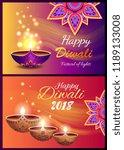 happy diwali 2018 festival of... | Shutterstock .eps vector #1189133008