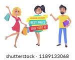 best price  exclusive offer... | Shutterstock .eps vector #1189133068