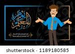 "vector of ""teacher's day"" in... | Shutterstock .eps vector #1189180585"