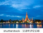 a big asia city by night to the ... | Shutterstock . vector #1189192138