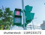 No Crossing Traffic Light At...