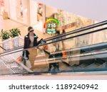 personal social credit score... | Shutterstock . vector #1189240942