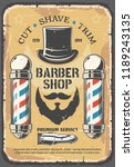 barber shop  haircut industry... | Shutterstock .eps vector #1189243135