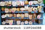 kobe  hyogo  japan  25 july...   Shutterstock . vector #1189266088