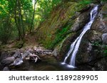 uvas falls  also known as lower ... | Shutterstock . vector #1189289905