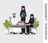 business people having board... | Shutterstock .eps vector #1189344202