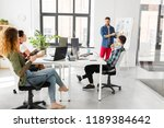 business  technology and people ... | Shutterstock . vector #1189384642