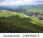 stony road in the mountains | Shutterstock . vector #1189396672