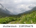 stony road in the mountains | Shutterstock . vector #1189396678