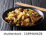 south korean fried chicken... | Shutterstock . vector #1189464628
