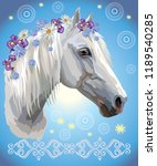 vector colorful illustration.... | Shutterstock .eps vector #1189540285