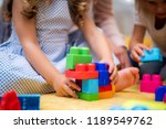 cropped image of kids playing... | Shutterstock . vector #1189549762