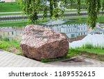 minsk  belarus   july 14  2018  ... | Shutterstock . vector #1189552615