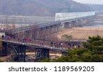 paju south korea april 5  the... | Shutterstock . vector #1189569205