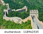 Great Wall Of China In Summer ...